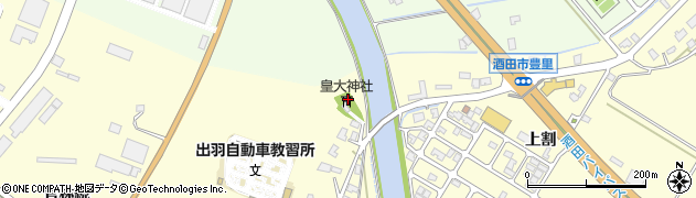 山形県酒田市豊里堂脇周辺の地図