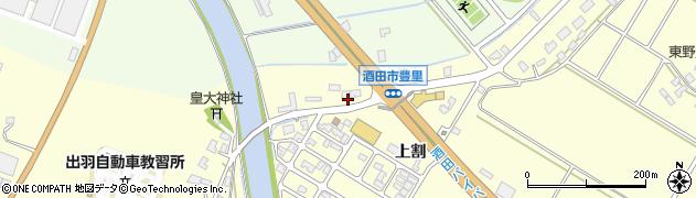 山形県酒田市豊里堂脇8周辺の地図