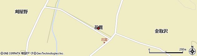 岩手県一関市千厩町奥玉(花貫)周辺の地図
