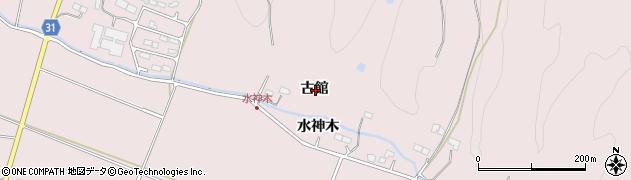 岩手県一関市厳美町古館周辺の地図