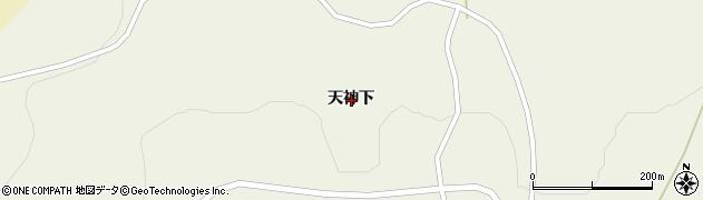 岩手県一関市室根町折壁天神下周辺の地図