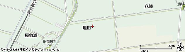 山形県酒田市保岡境田周辺の地図