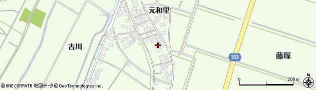 山形県酒田市藤塚元和里96周辺の地図