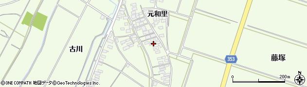 山形県酒田市藤塚元和里95周辺の地図