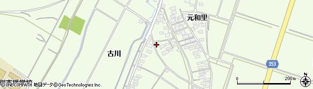 山形県酒田市藤塚元和里64周辺の地図