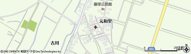 山形県酒田市藤塚元和里44周辺の地図