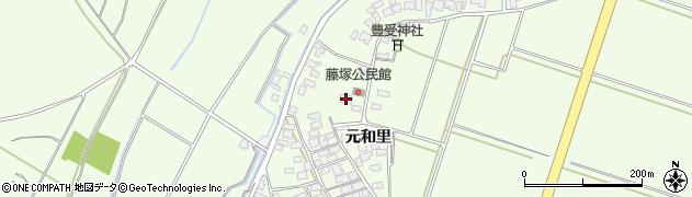 山形県酒田市藤塚元和里26周辺の地図