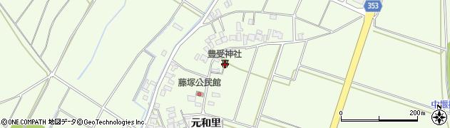 山形県酒田市藤塚元和里132周辺の地図