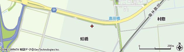 山形県酒田市保岡(蛙橋)周辺の地図