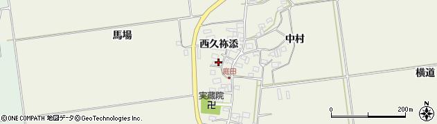 山形県酒田市庭田西久祢添24周辺の地図