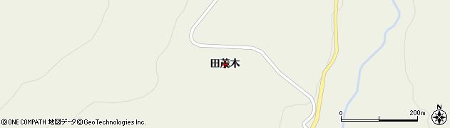 岩手県一関市室根町折壁(田茂木)周辺の地図
