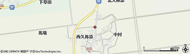 山形県酒田市庭田西久祢添11周辺の地図