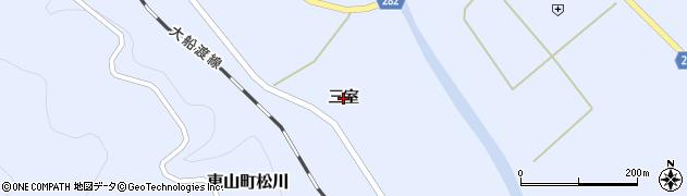 岩手県一関市東山町松川(三室)周辺の地図