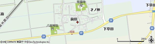 山形県酒田市保岡前田35周辺の地図