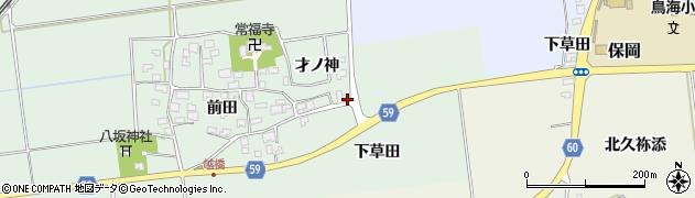 山形県酒田市保岡才ノ神22周辺の地図