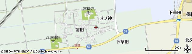 山形県酒田市保岡前田45周辺の地図