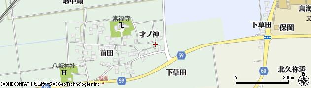 山形県酒田市保岡才ノ神14周辺の地図