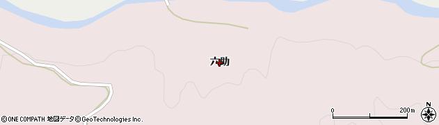 山形県酒田市下青沢(六助)周辺の地図