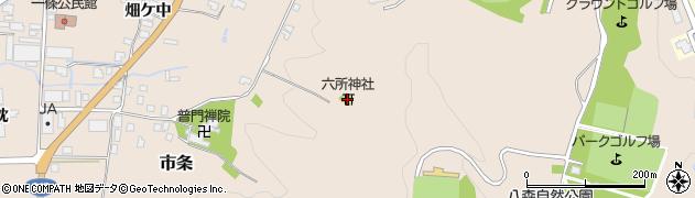 山形県酒田市市条八森13周辺の地図