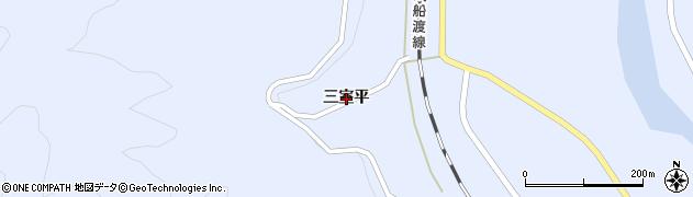 岩手県一関市東山町松川(三室平)周辺の地図