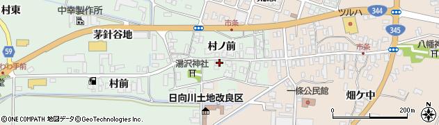 山形県酒田市法連寺村前22周辺の地図