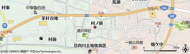 山形県酒田市法連寺村前12周辺の地図