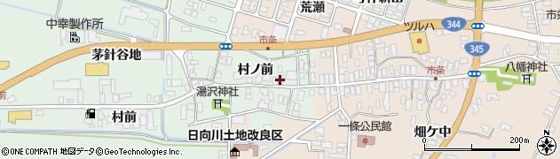 山形県酒田市法連寺村前8周辺の地図