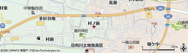 山形県酒田市法連寺村前11周辺の地図