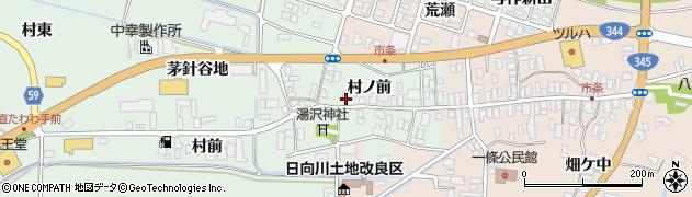 山形県酒田市法連寺村前13周辺の地図