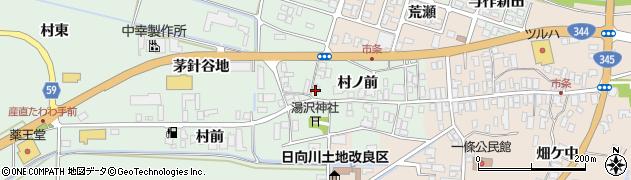 山形県酒田市法連寺村前15周辺の地図