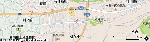 山形県酒田市市条水上59周辺の地図