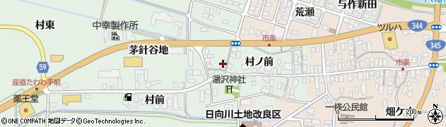 山形県酒田市法連寺茅針谷地48周辺の地図