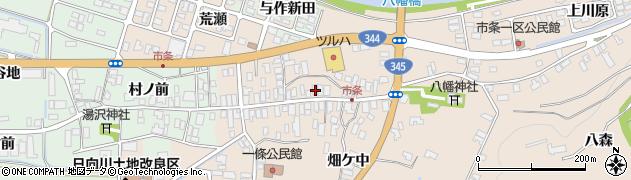 山形県酒田市市条水上56周辺の地図