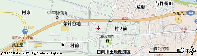山形県酒田市法連寺茅針谷地67周辺の地図