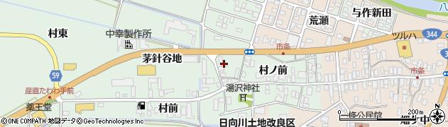 山形県酒田市法連寺茅針谷地周辺の地図
