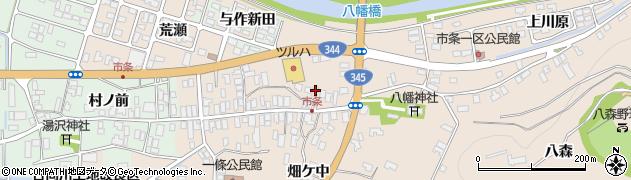 山形県酒田市市条水上60周辺の地図