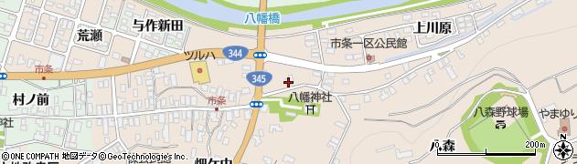 山形県酒田市市条水上113周辺の地図