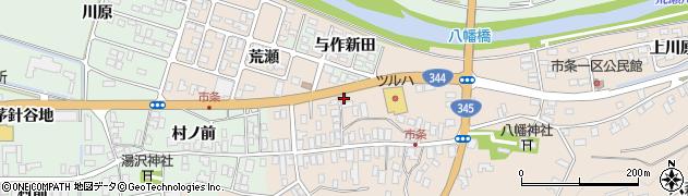 山形県酒田市市条水上86周辺の地図