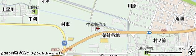 山形県酒田市法連寺茅針谷地14周辺の地図