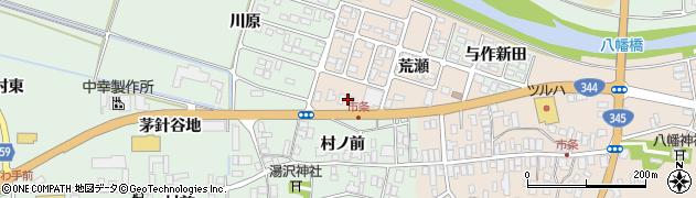 山形県酒田市市条荒瀬117周辺の地図