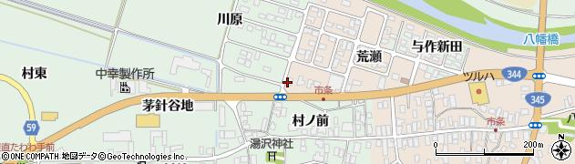 山形県酒田市市条荒瀬166周辺の地図