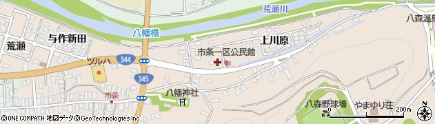 山形県酒田市市条上川原周辺の地図