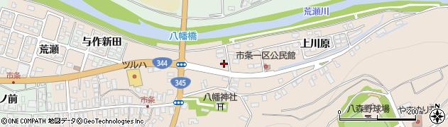 山形県酒田市市条水上110周辺の地図