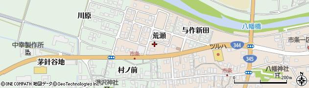 山形県酒田市市条荒瀬112周辺の地図