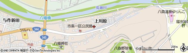 山形県酒田市市条(上川原)周辺の地図