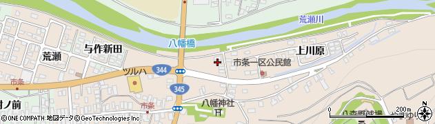 山形県酒田市市条水上109周辺の地図