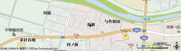山形県酒田市市条荒瀬58周辺の地図