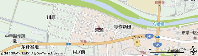 山形県酒田市市条荒瀬61周辺の地図