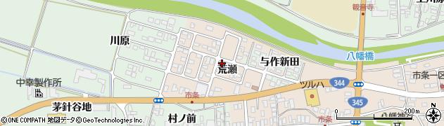 山形県酒田市市条荒瀬60周辺の地図