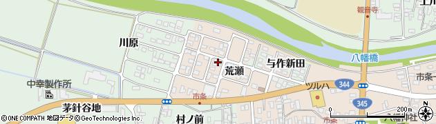山形県酒田市市条荒瀬89周辺の地図